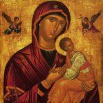 «Страстная» икона Божией Матери