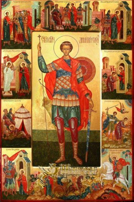 Житие святого Дмитрия Солунского
