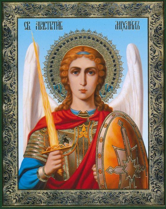 Икона Архангела Михаила (по пояс)