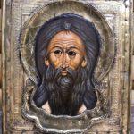 Икона «Бог Отец Саваоф»
