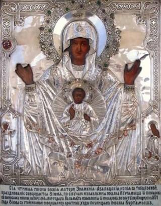 Икона с драгоценными вставками Знамение Алабацкая