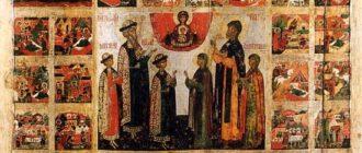 Икона с клеймами Петра и Фавронии