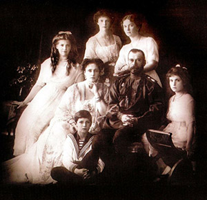 Икона семьи Романовых