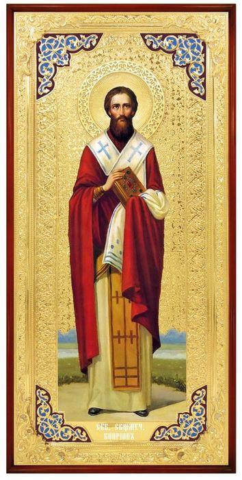 Икона св Киприана отдельно