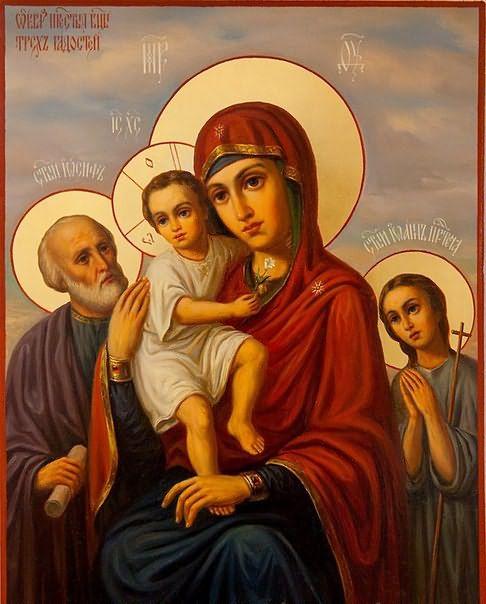 Икона Три Радости