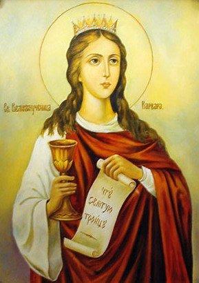 Икона Варвара Великомученица