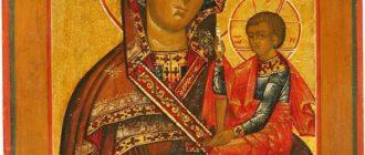 Шуйская (Смоленская) икона Божией Матери «Одигитрия»