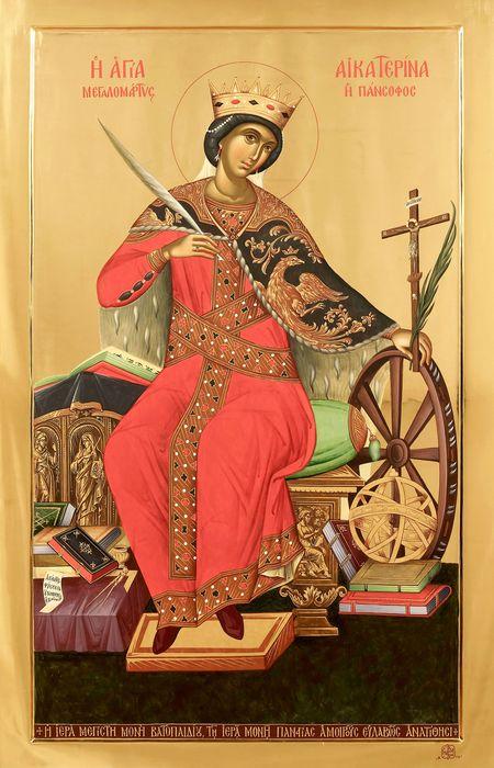 Св. великомученица Екатерина Александрийская