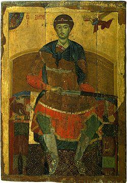 Святой Дмитрий Солунский ХII век