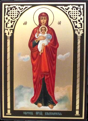 Икона Божией Матери Валаамская