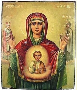 Икона Божией Матери Знамение Алабацкая