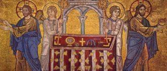 Икона из мозаики