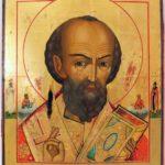 Икона Никола Отвратный