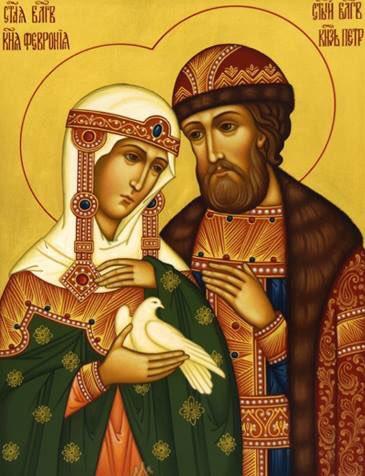 Празднование свв. Петра и Февронии Муромских