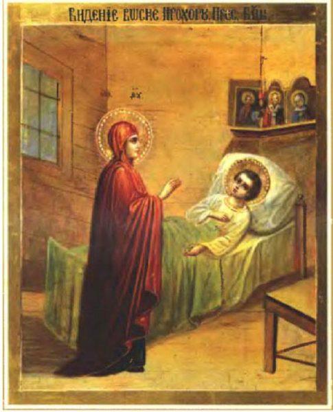 Икона Пресвятой Богородицы «Целительница»