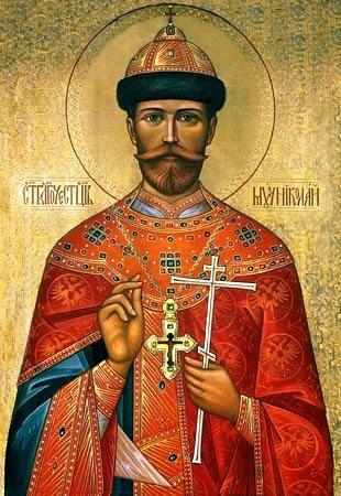 Икона «Святой благоверный царь-мученик Николай»