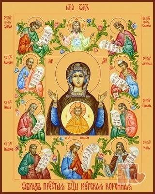 Курская Коренная икона Божией Матери «Знамение»