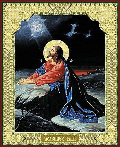 Моление о чаще, общехристианская икона