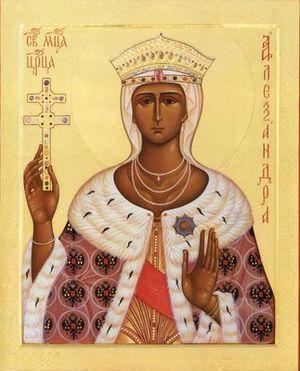 Икона святой Александры Римской