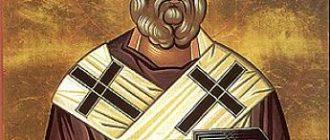 Мощи Николая Чудотворца
