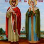 Святые благоверные князь Петр и княгиня Феврония Муромские