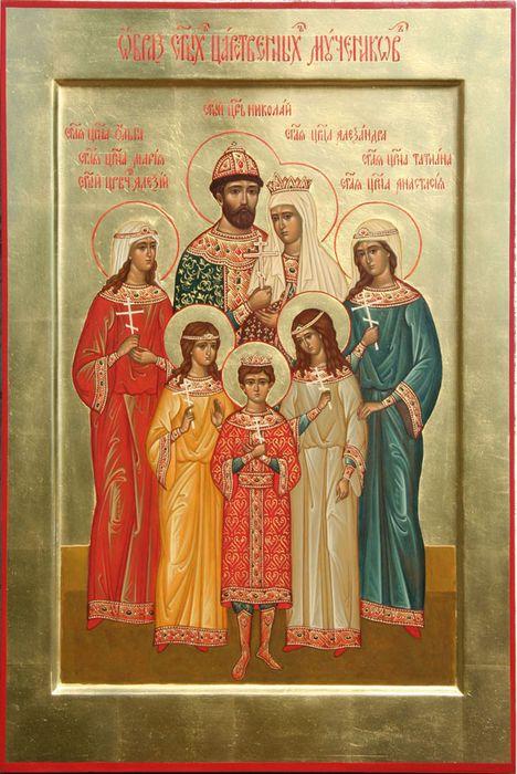 Икона страстотерпцев Романовых
