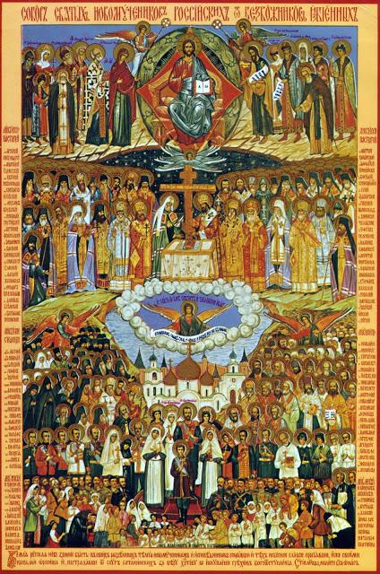 Икона «Собор Святых Новомучеников Российских от безбожников избиенных»