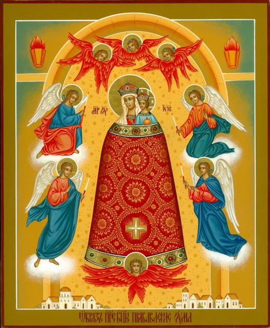 Икона Божьей Матери Прибавление Ума