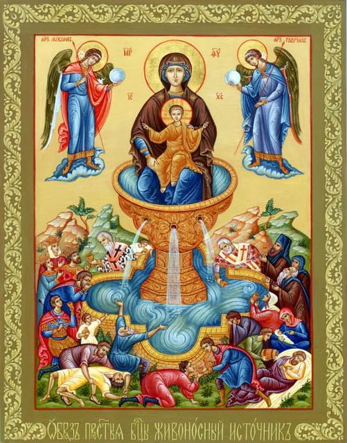 Икона Божией Матери «Живоносный Источник»