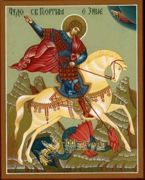 О чем просят икону георгия победоносца