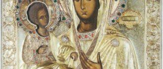 Икона Троеручица с кистью отдельно