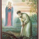 Серафим Саровский и Богородица