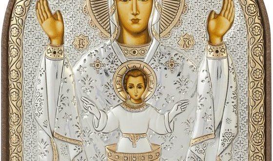 Икона Богородицы Неупиваемая чаша