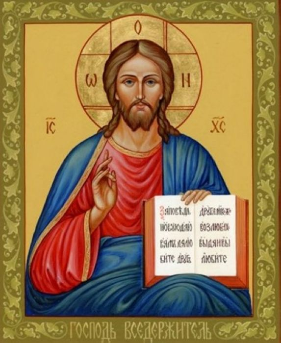 Икона Иисус Пантократор