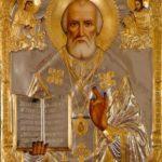 Святой Николай Чудотворец икона в окладе