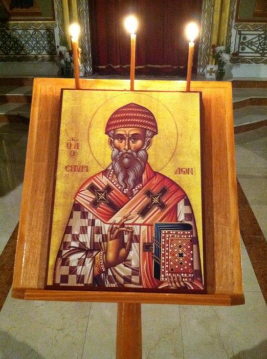 Святой Спиридон Тримифунтский икона в храме