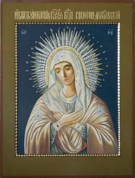 Икона Божьей Матери «Умиление» Серафимо-Дивеевская