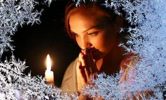 Молитва на Новый год