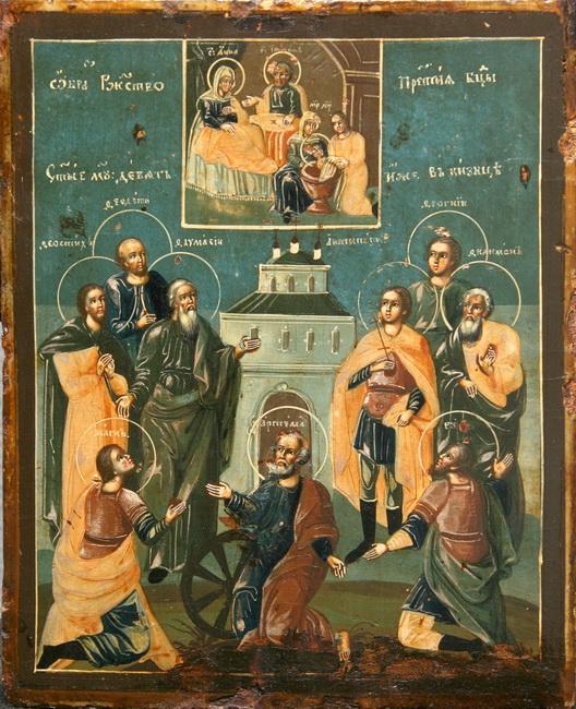 Икона «Девять Кизических мучеников»