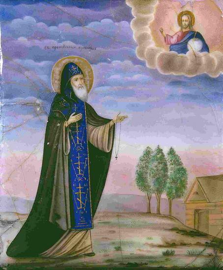 Икона Иринарха Ростовского