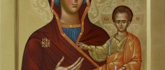 Икона «Смоленская Одигитрия»
