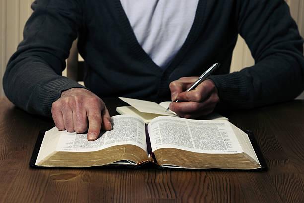 Вот как нужно читать Евангелие
