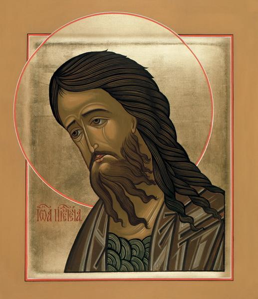 Молитва Иоанну Предтечи