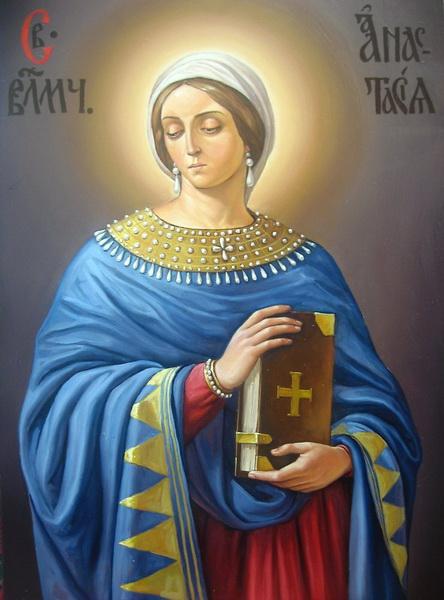 икона Анастасии Узорешительницы