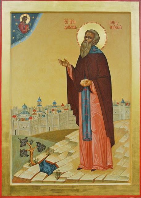 Икона преподобного Давида Гареджийского