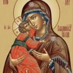 Икона Пресвятая Богородица