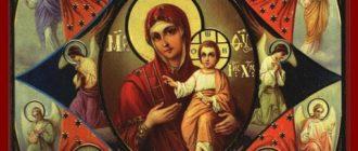 Изображение Божьей Матери «Неопалимая Купина»