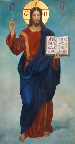 Изображение Иисуса Христа
