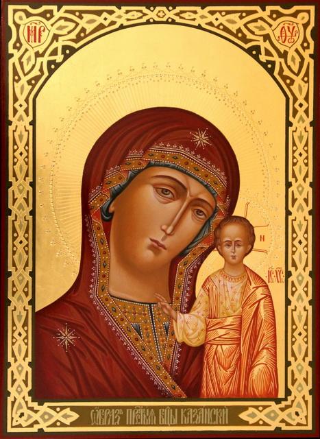 Молитва Казанской Божьей Матери