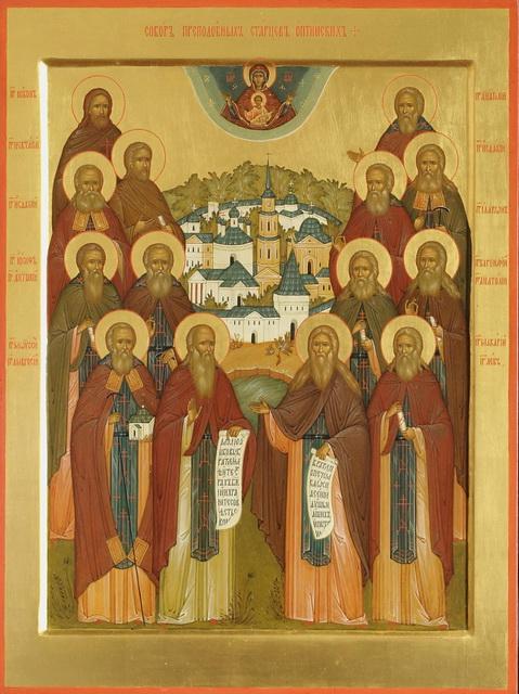 Молитва Оптинским старцам для успокоения души